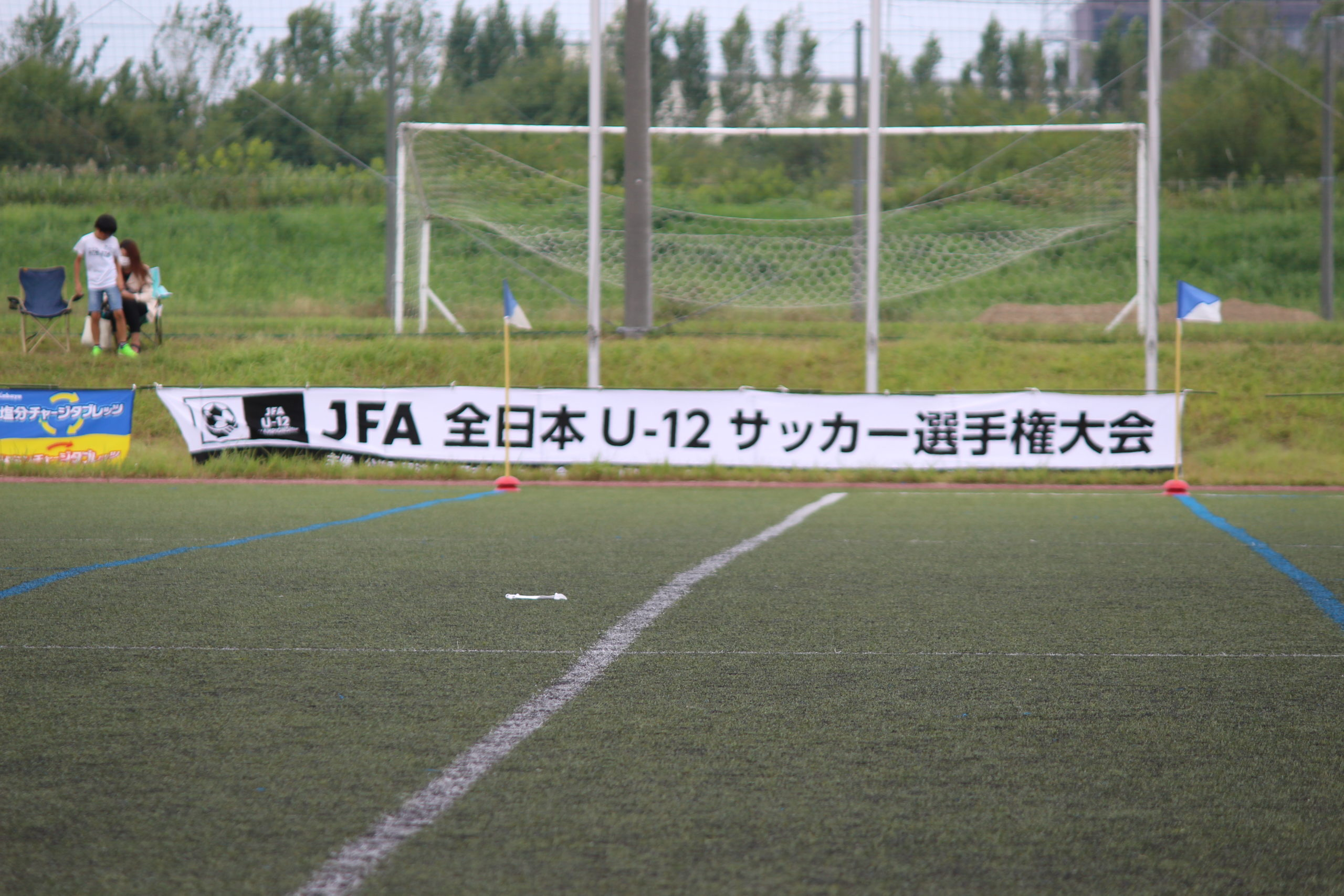 JFA第44回全日本U-12サッカー選手権大会新潟県大会新潟市予選 | 新潟市 ...